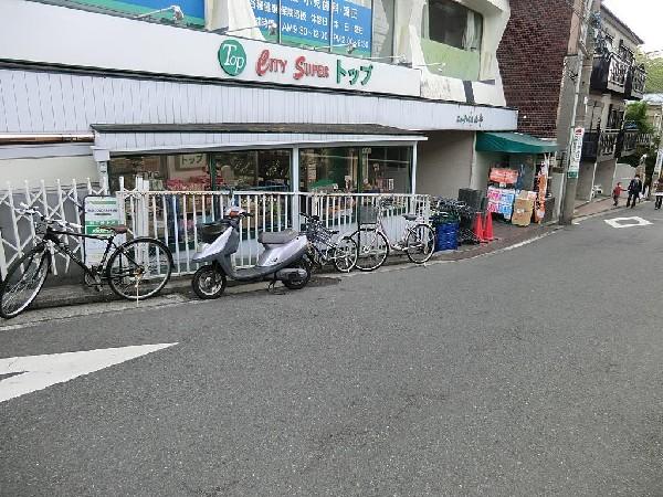 スーパー・トップ山手店