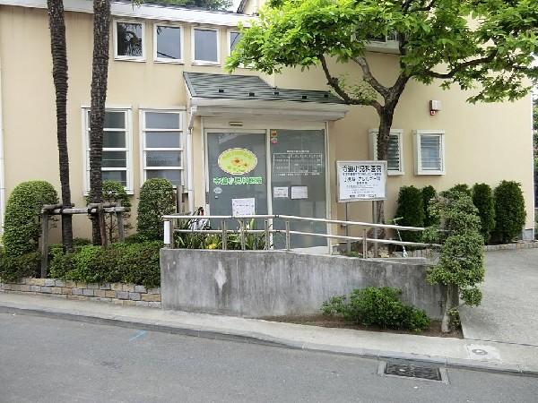 寺道小児科医院