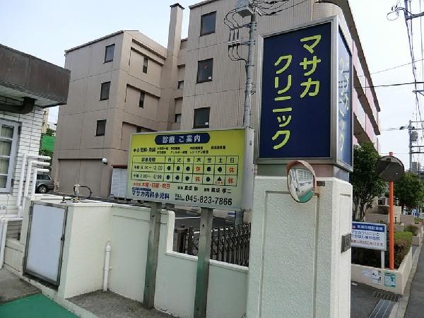 真坂小児科医院(真坂小児科医院まで700m)