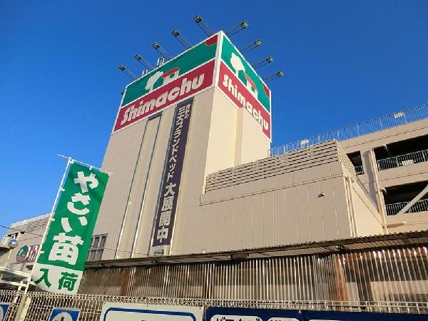 島忠ホームセンター東戸塚店(島忠ホームセンター東戸塚店まで900m)