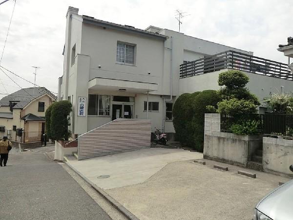 山崎医院(山崎医院まで450m クリニックも近くにあり安心です♪)