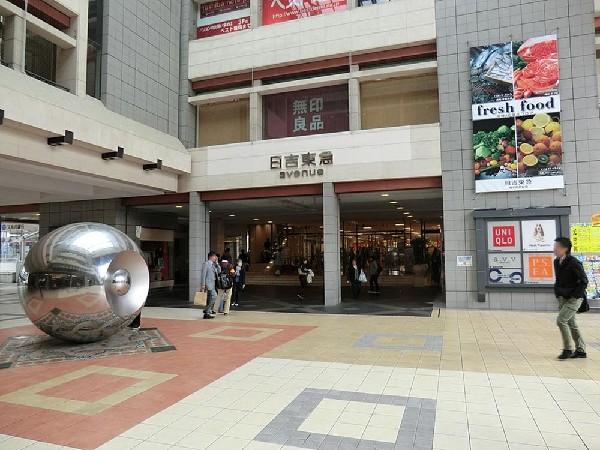 日吉東急(日吉東急まで1600m)