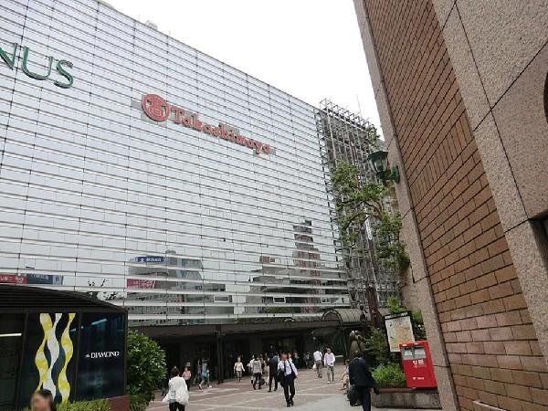 高島屋横浜店(高島屋横浜店まで1600m 普段使いにあると便利なお店ですね♪)