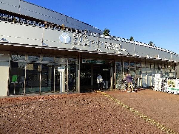 日吉本町駅(住宅街に位置いています。周辺は落ち着いた街並みで日吉駅に近い利便性を兼ね備えた駅です。)
