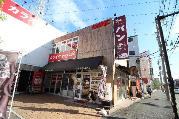 パン工房ロアール(1929年創業の綱島街道沿いのパン屋さんです。食パンの種類も豊富で9つあります。)