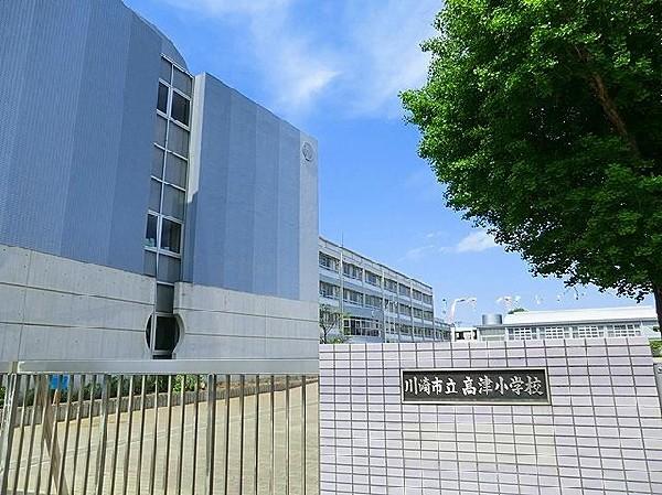 高津小学校 (2012年に創立100年を迎えました。時代に合わせた柔軟な教育目標を掲げ、実行しています。 )