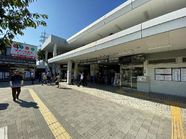鷺沼駅 (東急田園都市線の中でも、急行が停車し、バス路線も多く、利便性の高い駅です。)